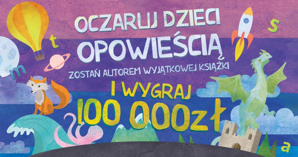 Nagroda Biedronki za książkę dla dzieci.