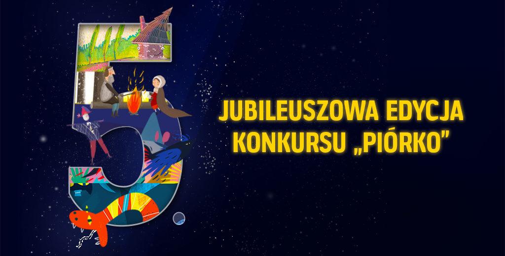 Konkursu Literacki Piórko nagroda Biedronki za książkę dla dzieci
